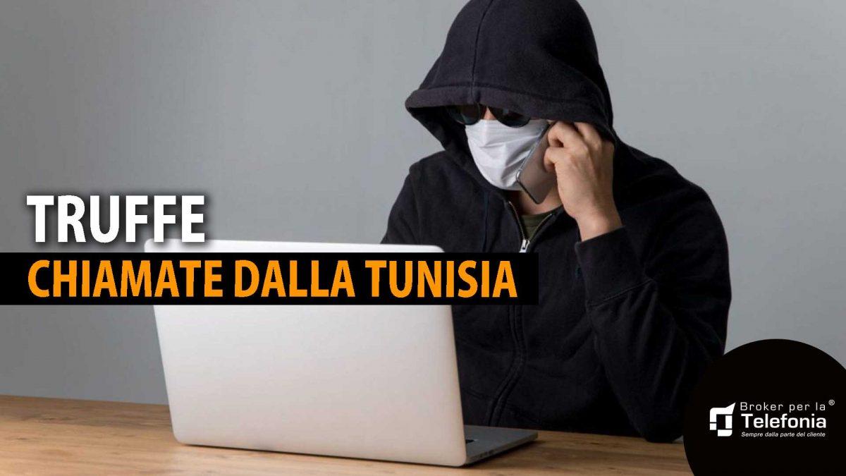 truffa chiamate dalla tunisia